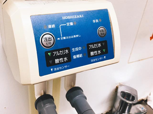 ROX(電解水生成)